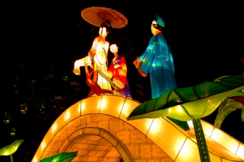 Chinese New Year 2013 - Lantern Festival. Albert Park, Auckland NZ